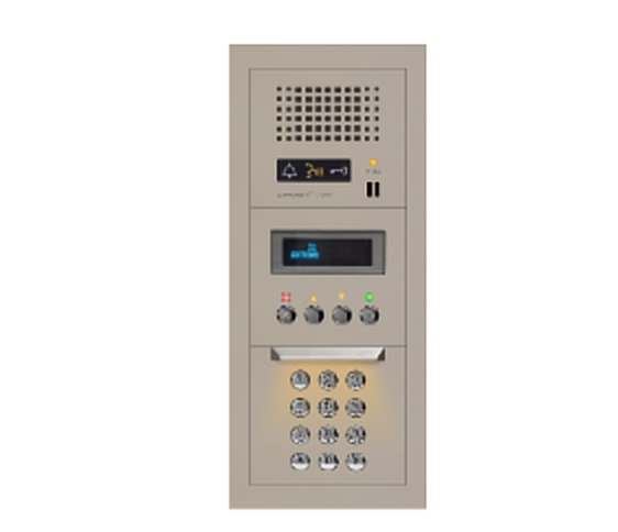 Aiphone ip intercom repair installation