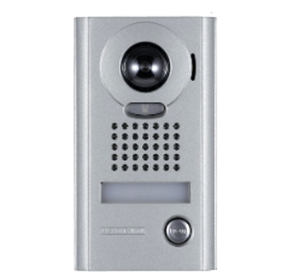 JK Series Entry-Level Video Intercom