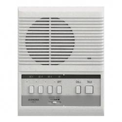 audio intercom