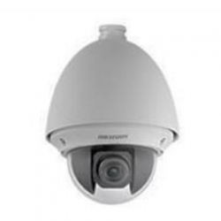 Hikvision DS-2DE4220-AE Smart Mini Speed Dome PTZ Network Camera