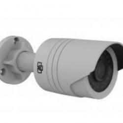 Interlogix 2MP IP Outdoor Bullet Camera